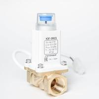 Cигнализатор загазованности Электромагнитный запорный клапан DN15 купить в Нижнем Новгороде