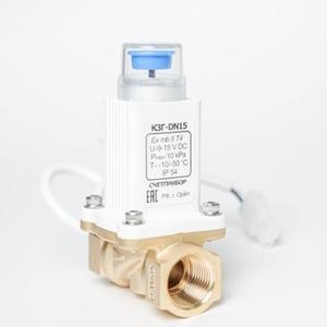 Cигнализатор загазованности Электромагнитный запорный клапан DN25 купить в Нижнем Новгороде