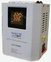 Стабилизатор напряжения Solpi-M SLP-500BA купить в Нижнем Новгороде