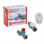 """радиаторы отопления купить комплект термостатический прямой 1/2"""" giacomini"""
