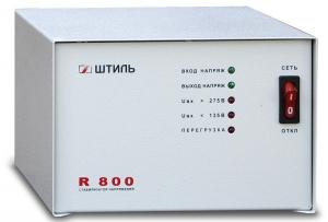 Стабилизатор напряжения Штиль R-800 купить в Нижнем Новгороде