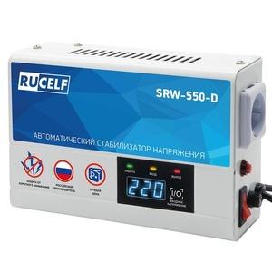 RUCELF SRW-550-D купить в Нижнем Новгороде