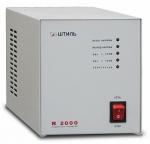 стабилизатор напряжения купить штиль r-2000
