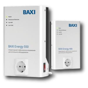BAXI Energy 550 инверторный купить в Нижнем Новгороде
