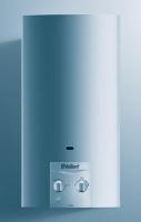 Газовая колонка Vaillant AtmoMAG exclusiv 14-0 RXZ купить в Нижнем Новгороде
