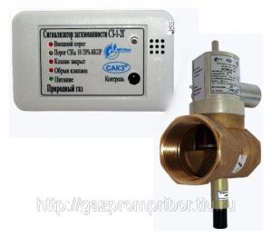 Cигнализатор загазованности САКЗ-МК-3 DN 25 (НД ИЛИ СД) купить в Нижнем Новгороде