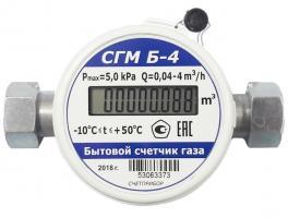 Газовый счетчик бытовой СГМБ-4ТК (¾) Орел купить в Нижнем Новгороде