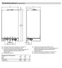 Газовый настенный котел Vitopend 100-W A1JB RLU 34,9 кВт VIESSMANN